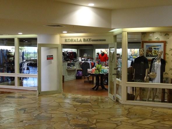 Hotel Resort Review  Turtle Bay Resort – Kahuku 0f89be69159